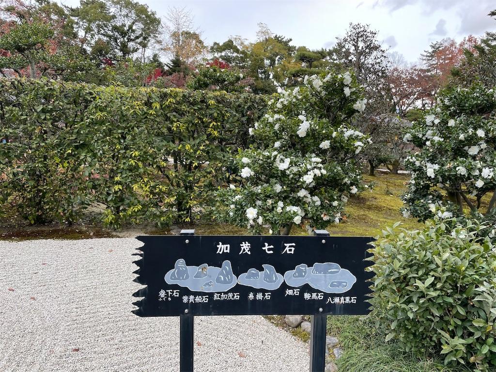 f:id:tabiryokouchang:20201216112908j:image