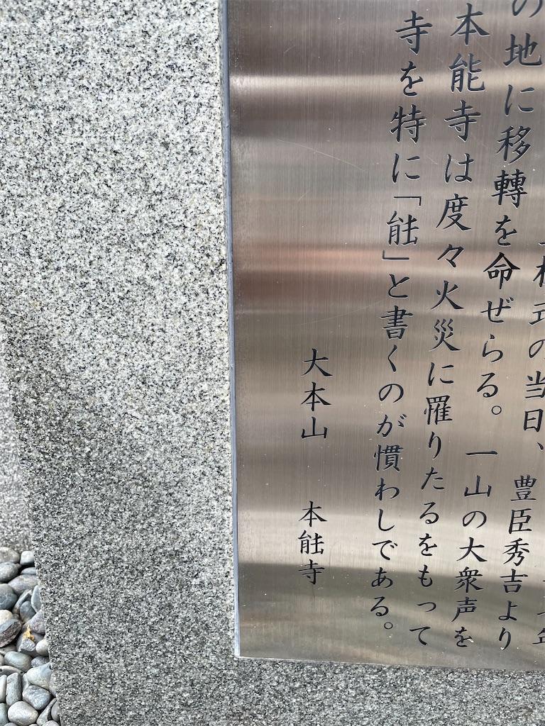 f:id:tabiryokouchang:20201227095115j:image