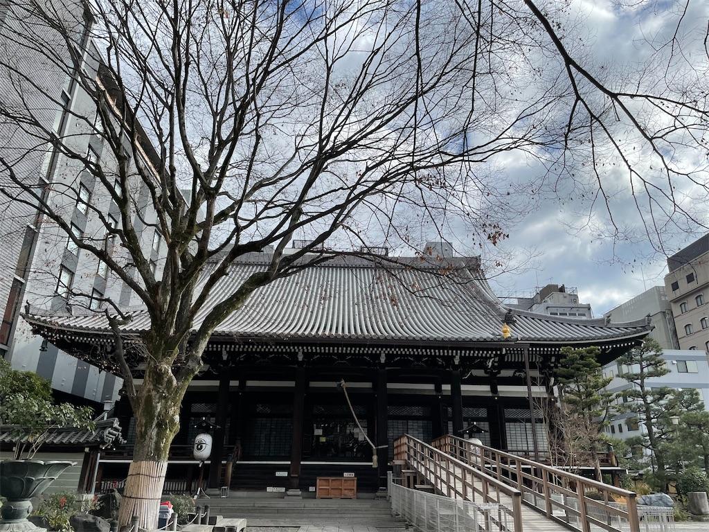 f:id:tabiryokouchang:20201227173204j:image