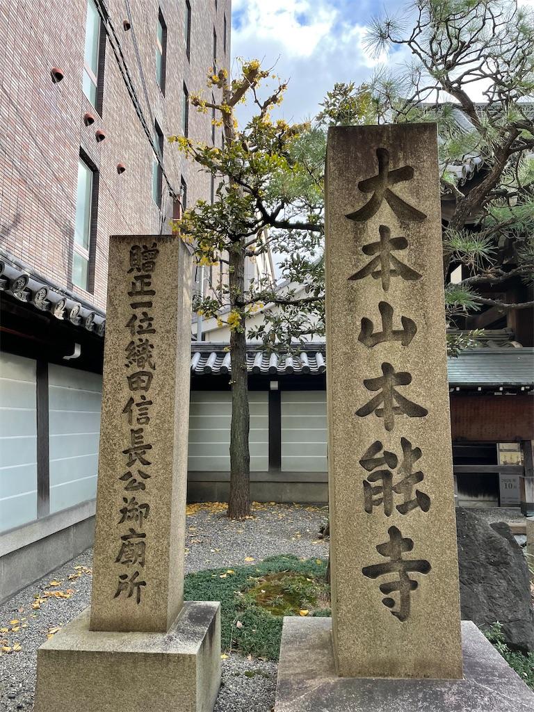f:id:tabiryokouchang:20201227173216j:image