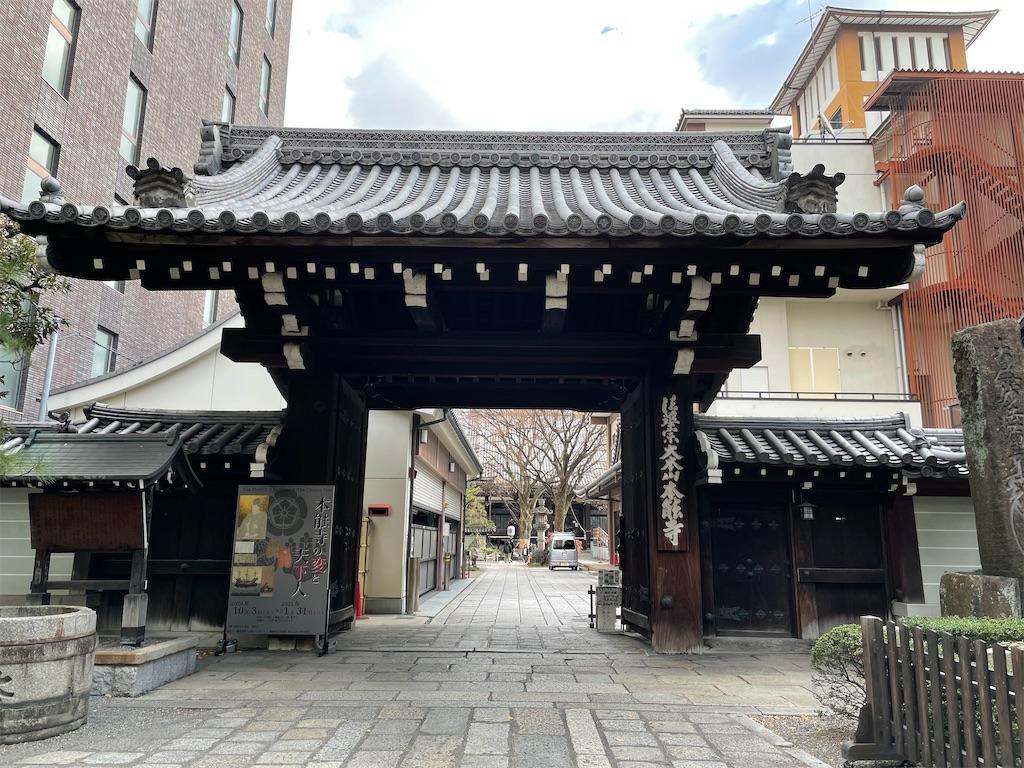 f:id:tabiryokouchang:20201227173222j:image