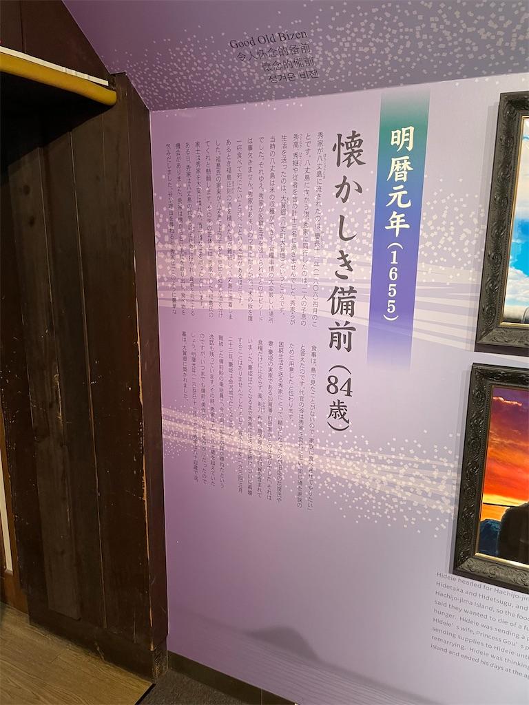 f:id:tabiryokouchang:20201230104935j:image