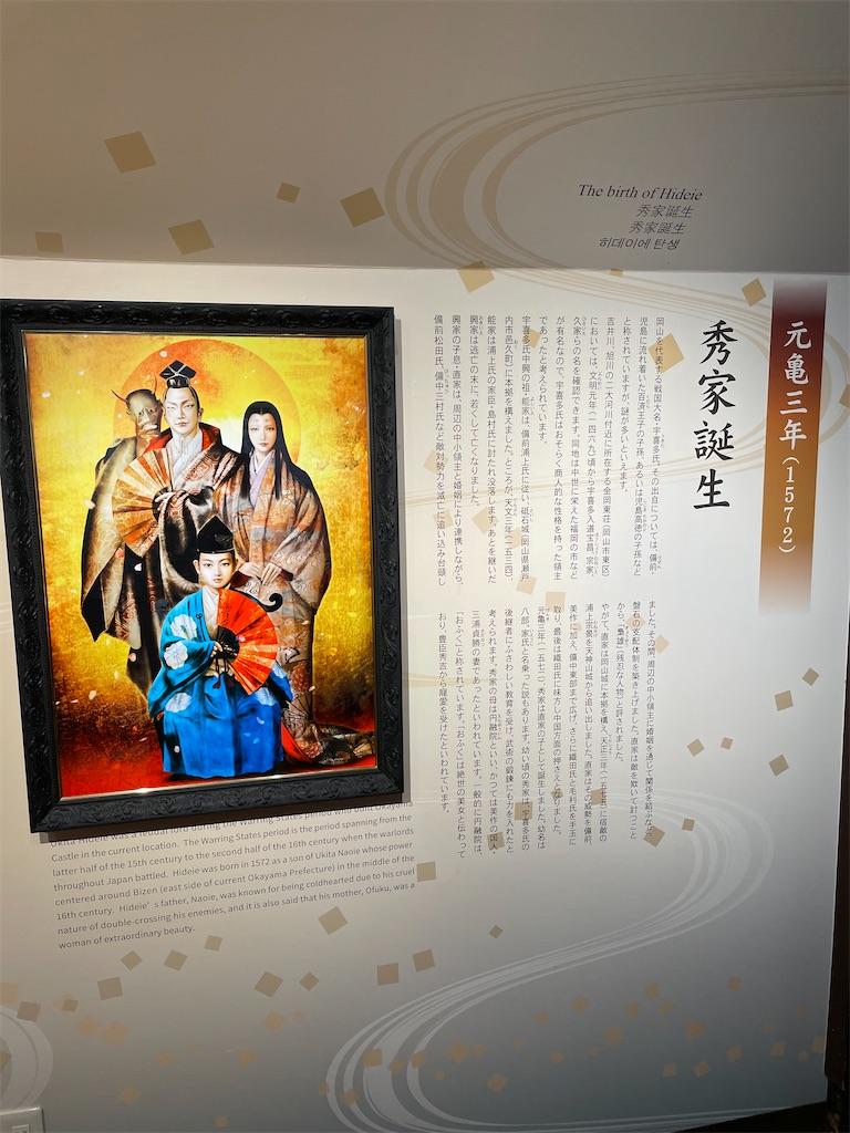 f:id:tabiryokouchang:20201230105008j:image