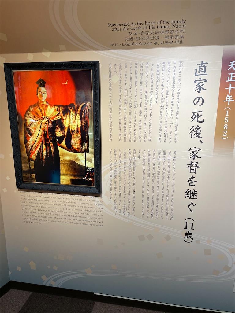 f:id:tabiryokouchang:20201230105208j:image