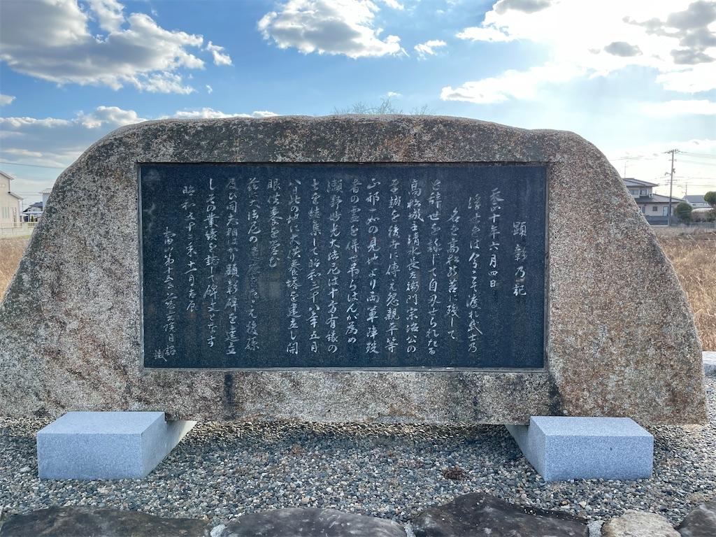 f:id:tabiryokouchang:20210103200605j:image