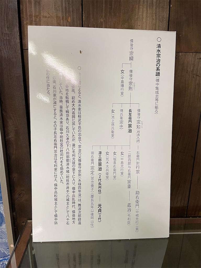 f:id:tabiryokouchang:20210103200610j:image