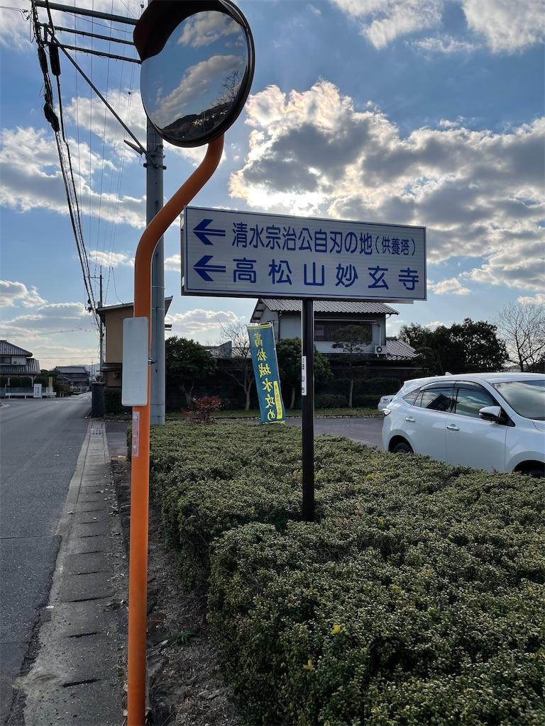 f:id:tabiryokouchang:20210103200616j:image