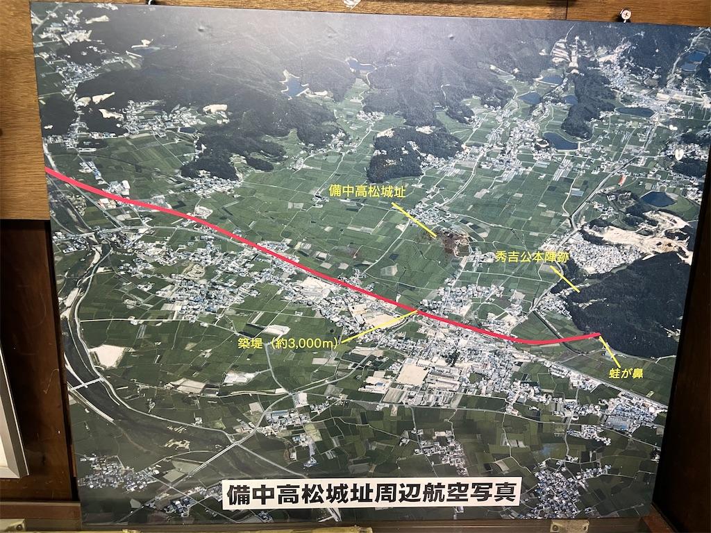f:id:tabiryokouchang:20210103200624j:image