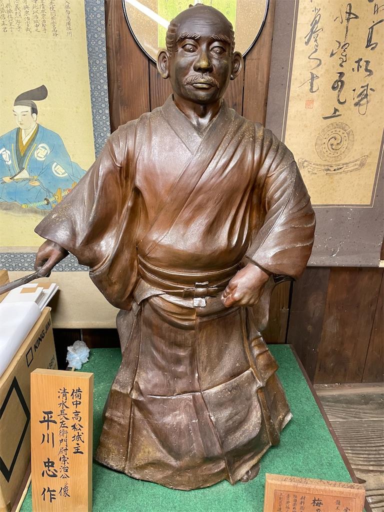 f:id:tabiryokouchang:20210103200627j:image