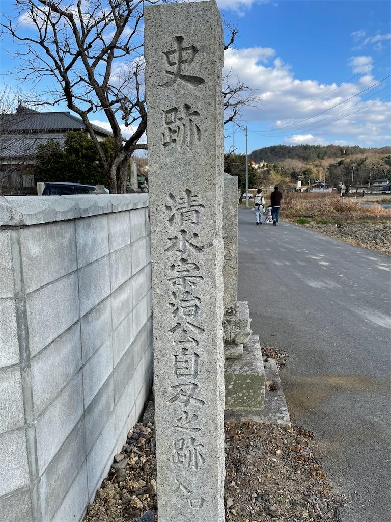 f:id:tabiryokouchang:20210103200630j:image