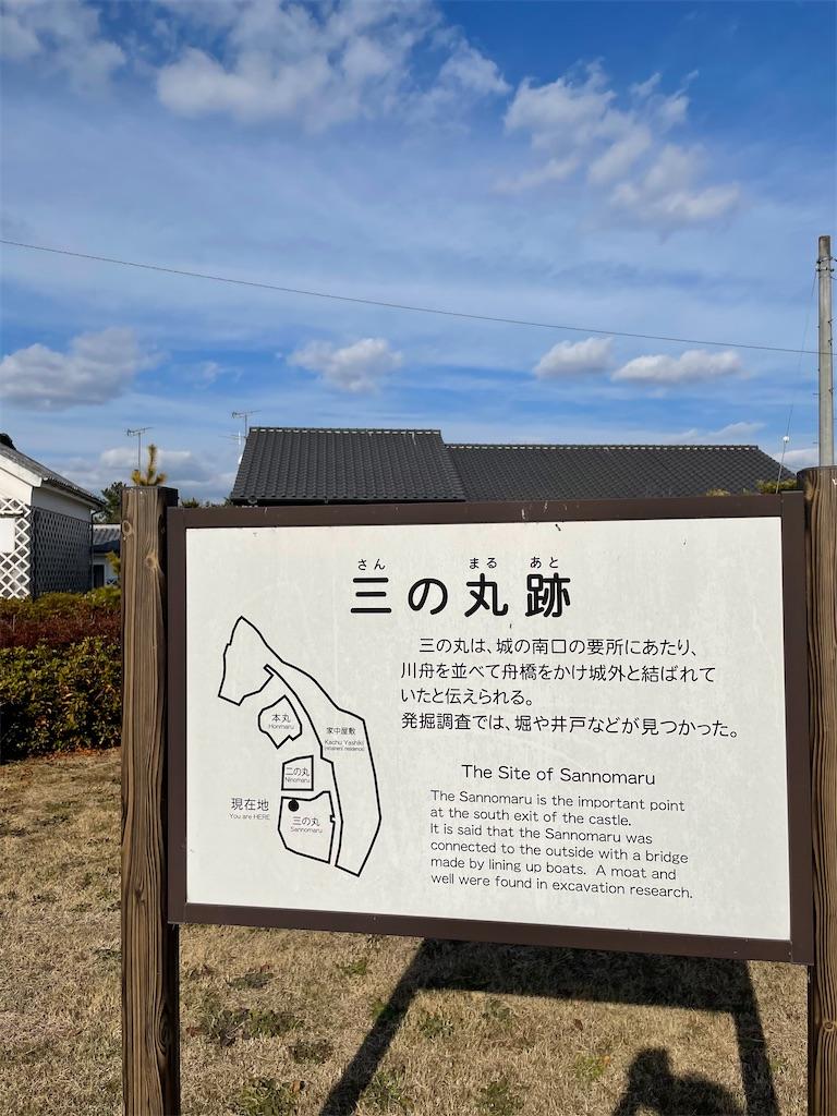 f:id:tabiryokouchang:20210103200646j:image