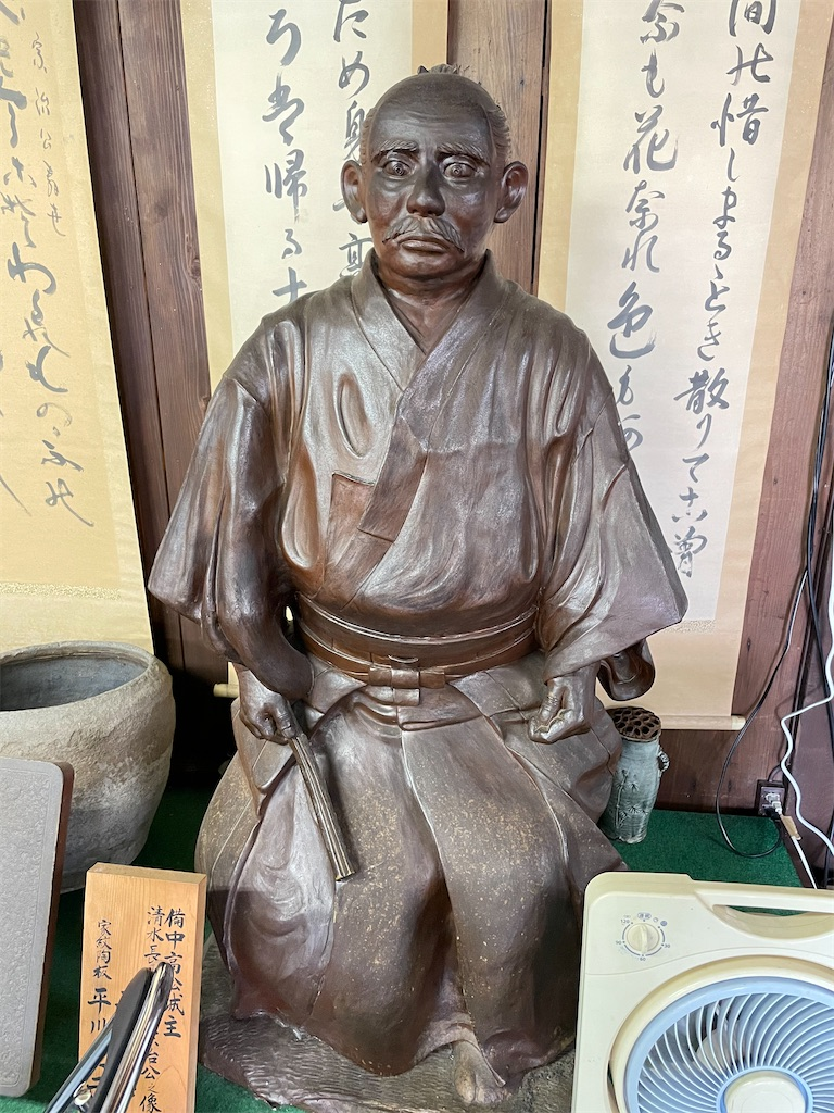 f:id:tabiryokouchang:20210103200707j:image