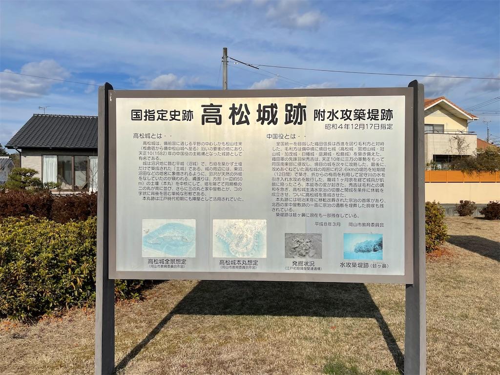 f:id:tabiryokouchang:20210103200729j:image