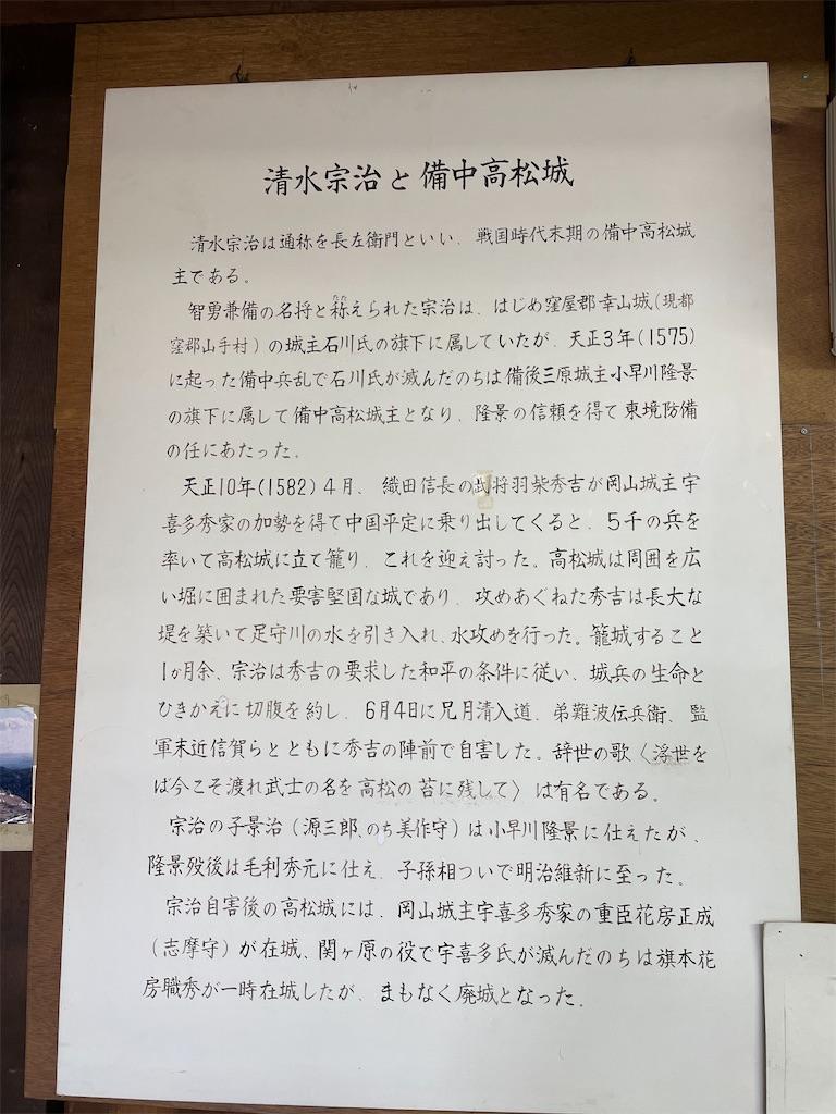 f:id:tabiryokouchang:20210103200803j:image
