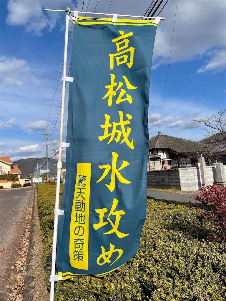 f:id:tabiryokouchang:20210103200811j:image