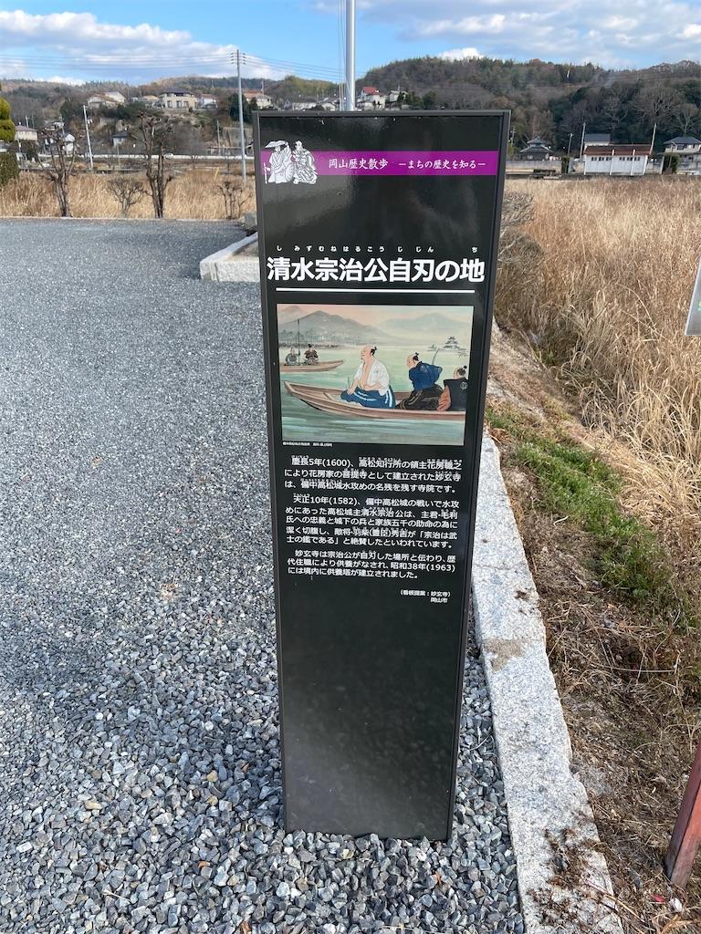 f:id:tabiryokouchang:20210103200814j:image
