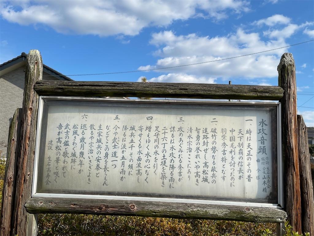 f:id:tabiryokouchang:20210103200819j:image