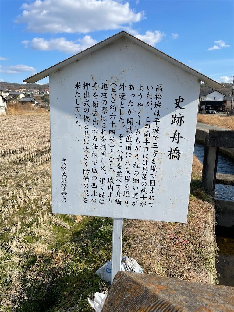 f:id:tabiryokouchang:20210103200823j:image