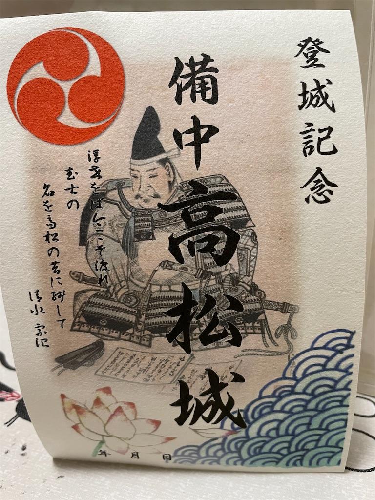 f:id:tabiryokouchang:20210107094644j:image