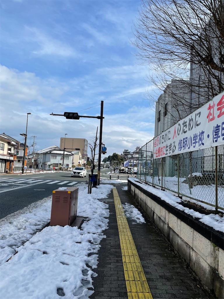 f:id:tabiryokouchang:20210111091644j:image