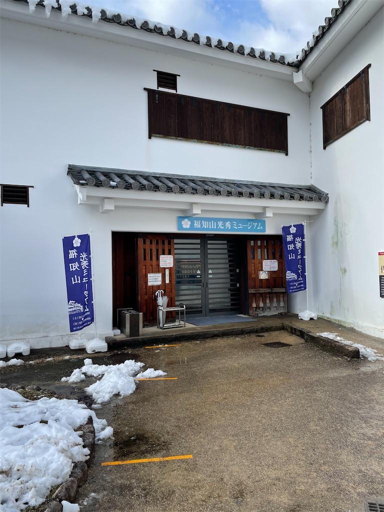 f:id:tabiryokouchang:20210111091652j:image