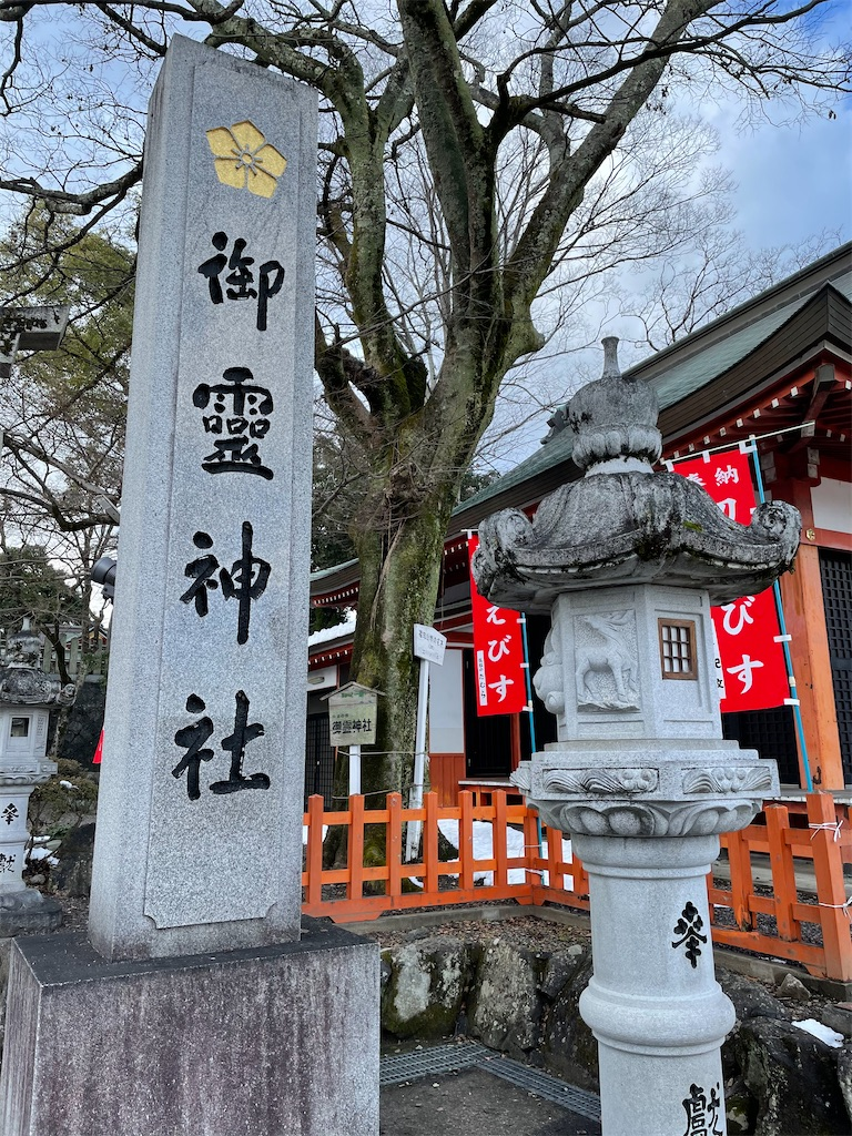 f:id:tabiryokouchang:20210114103335j:image