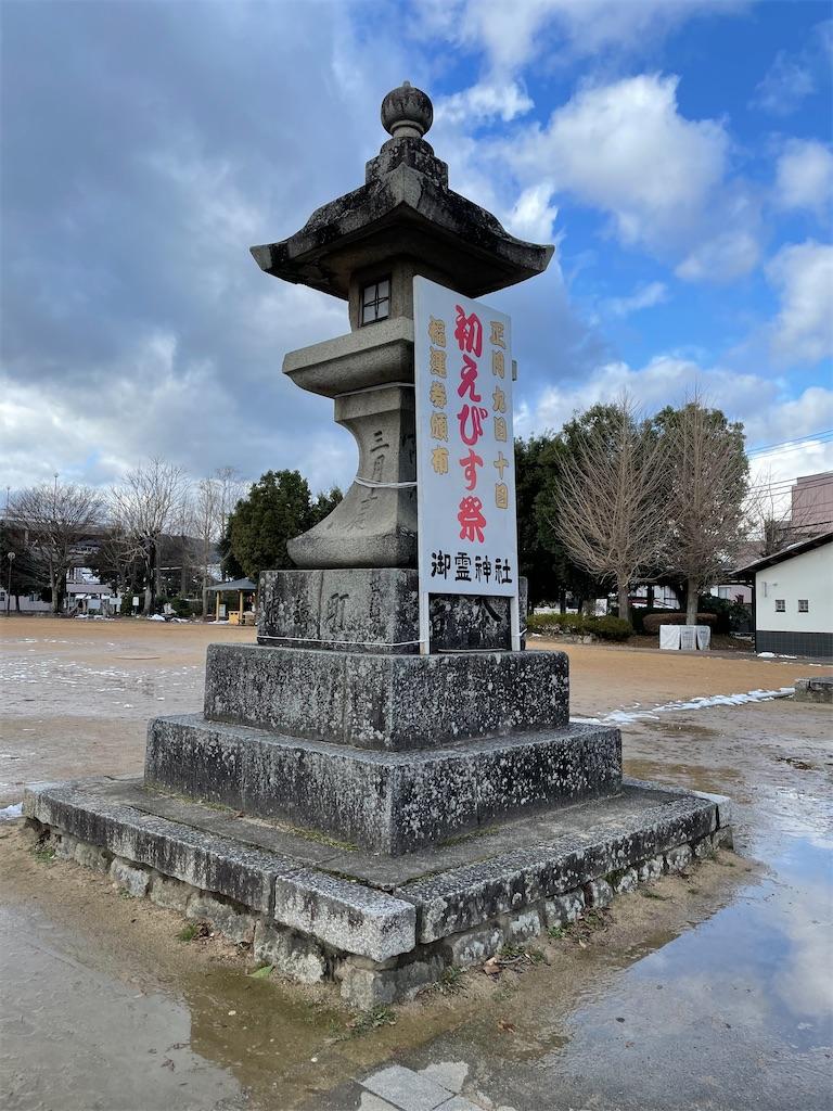 f:id:tabiryokouchang:20210114103338j:image