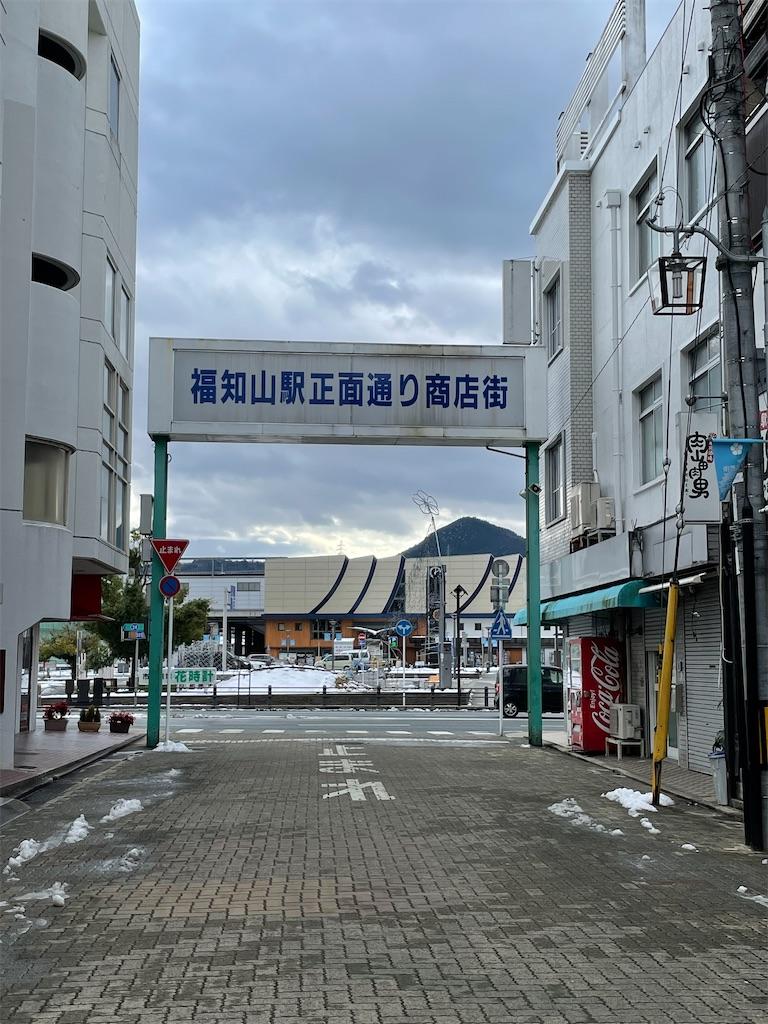 f:id:tabiryokouchang:20210114103403j:image