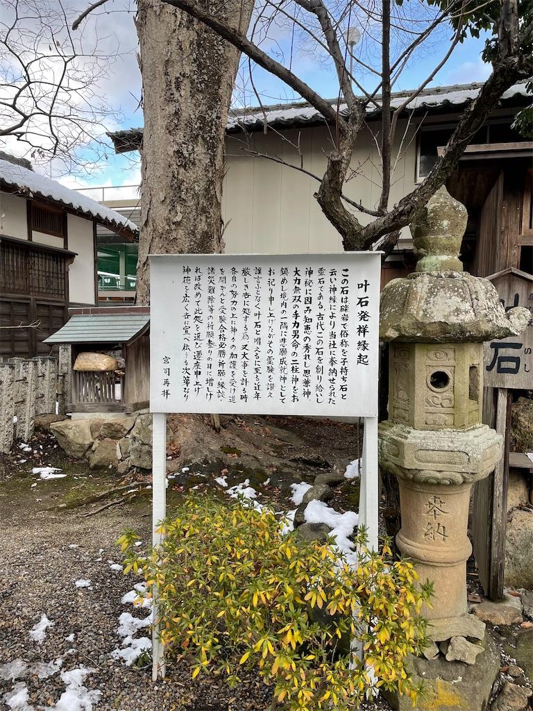 f:id:tabiryokouchang:20210114103413j:image
