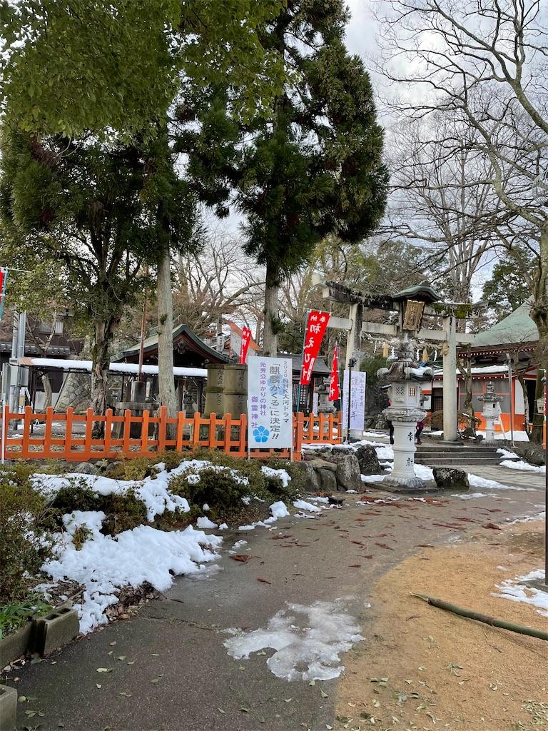 f:id:tabiryokouchang:20210114103454j:image