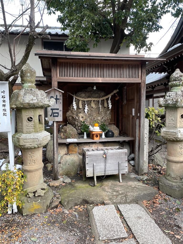 f:id:tabiryokouchang:20210114103500j:image