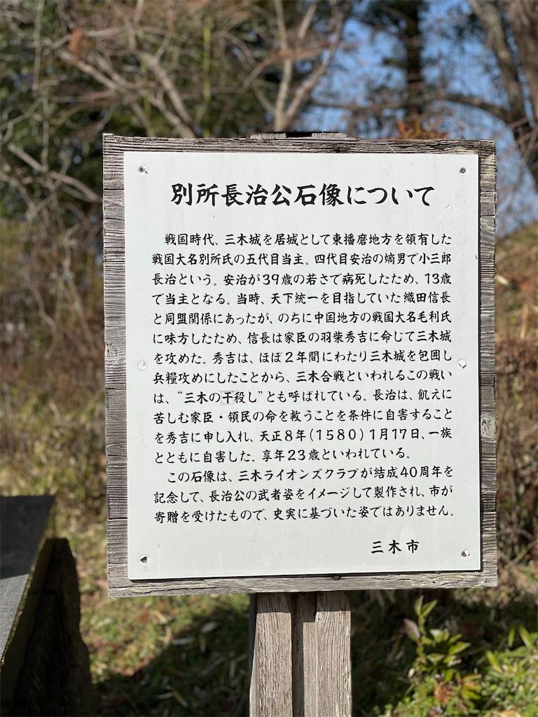 f:id:tabiryokouchang:20210222094527j:image