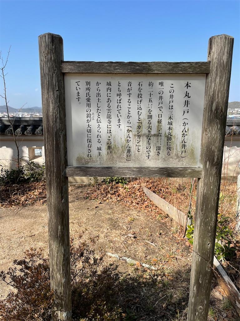 f:id:tabiryokouchang:20210222094541j:image