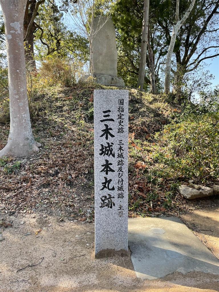 f:id:tabiryokouchang:20210222094600j:image