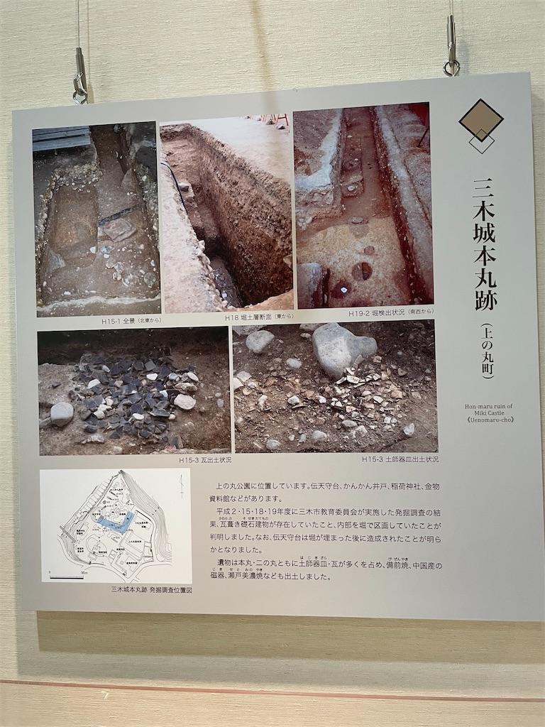 f:id:tabiryokouchang:20210222094630j:image