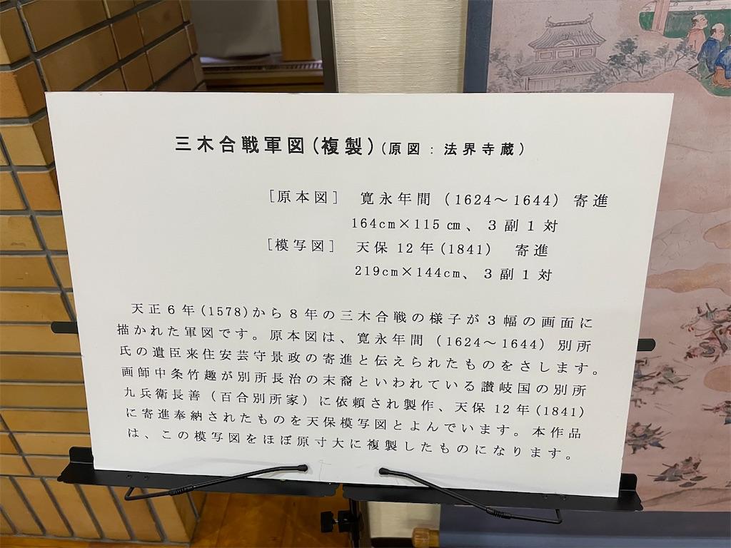 f:id:tabiryokouchang:20210222094710j:image