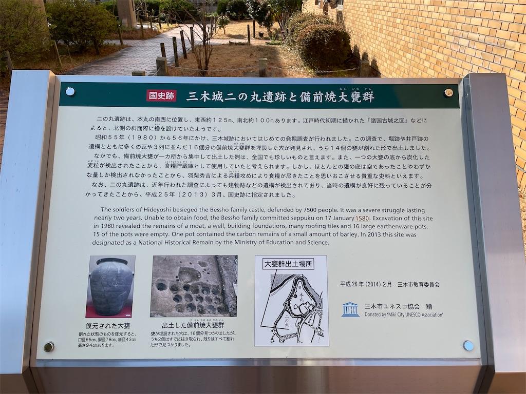 f:id:tabiryokouchang:20210222094754j:image