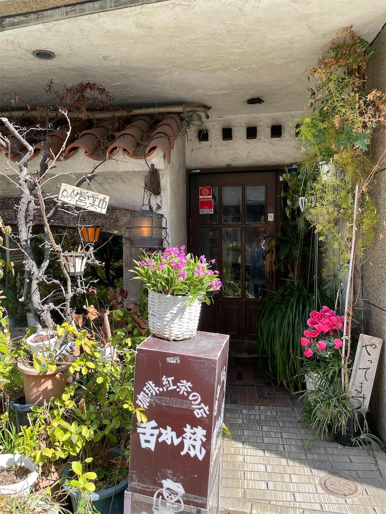 f:id:tabiryokouchang:20210227081136j:image
