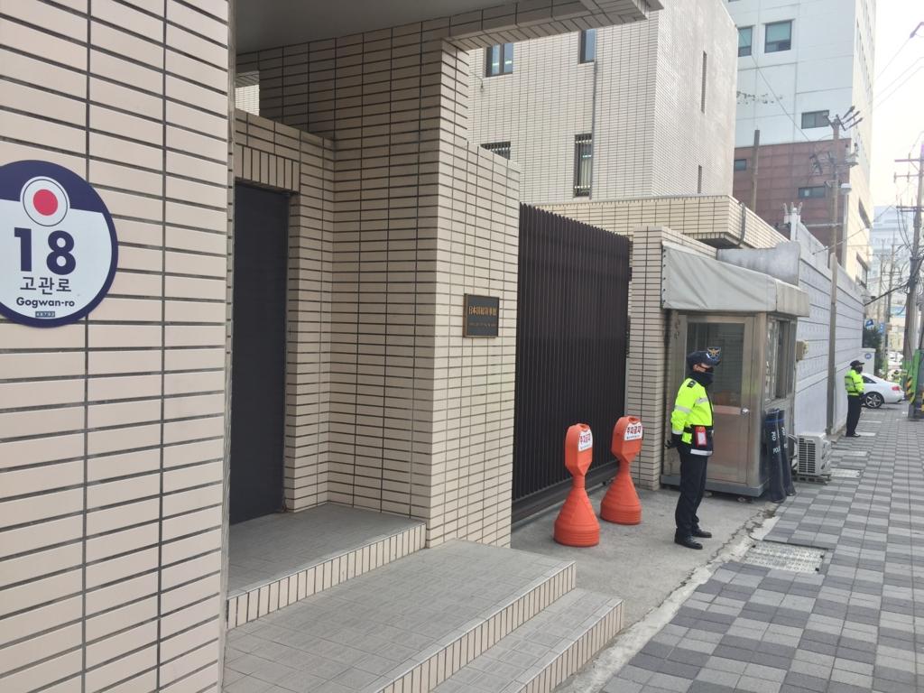 f:id:tabisaki:20170119122102j:plain