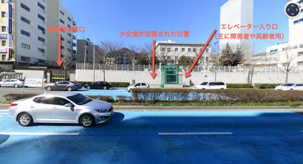 f:id:tabisaki:20170130052620p:plain