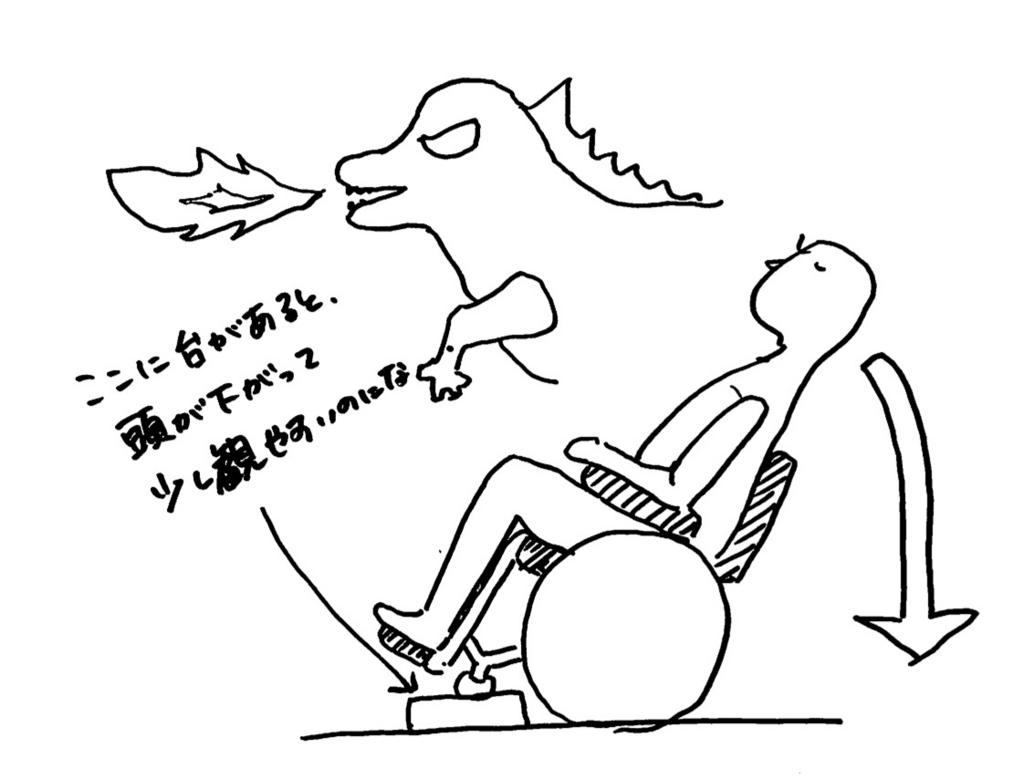 f:id:tabisakide:20170219222916j:plain