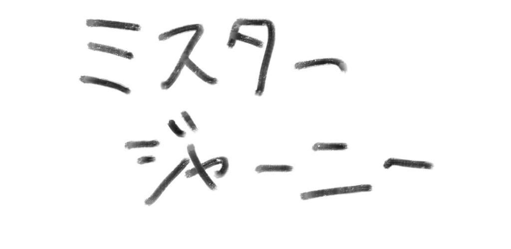 f:id:tabisen:20170903200404j:plain