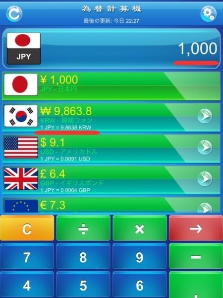 f:id:tabishite_korea:20180719202803j:plain