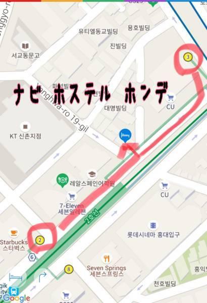 f:id:tabishite_korea:20180723153848j:plain