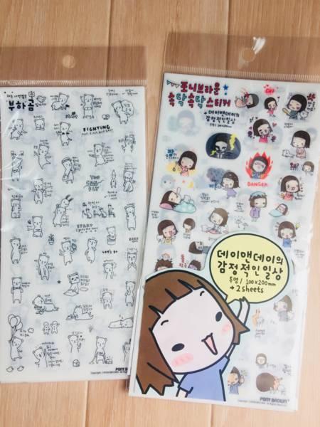 f:id:tabishite_korea:20180729214915j:plain