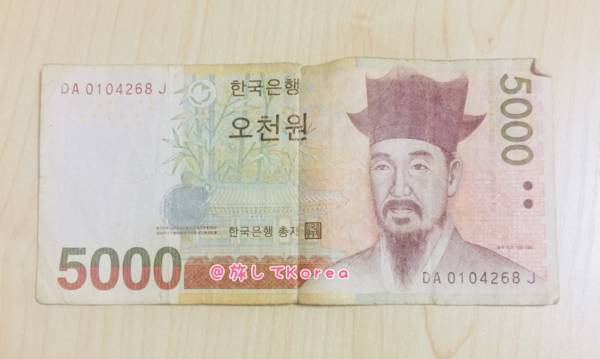 f:id:tabishite_korea:20180802115501j:plain