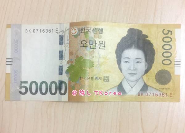 f:id:tabishite_korea:20180802115512j:plain