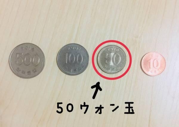 f:id:tabishite_korea:20180802115837j:plain