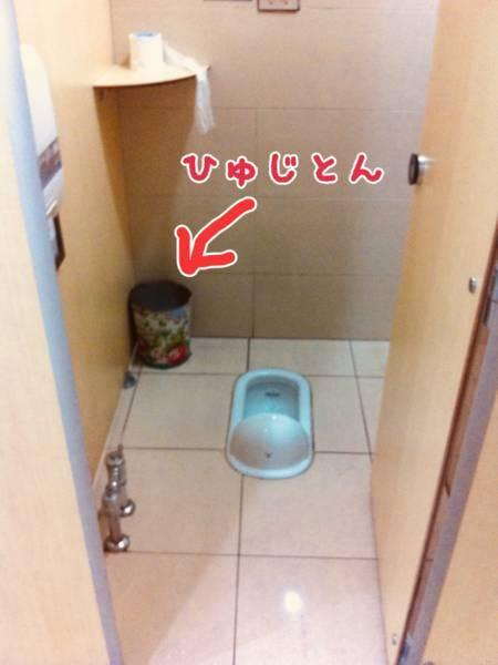 f:id:tabishite_korea:20180804230125j:plain