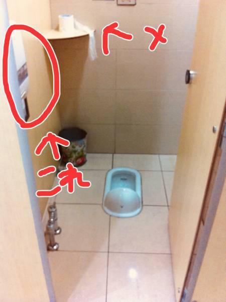 f:id:tabishite_korea:20180804230136j:plain